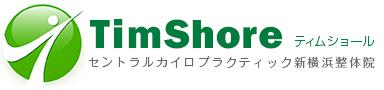 TimShore